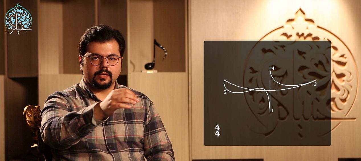 تئوری موسیقی-امیرحسین جزء رمضانی